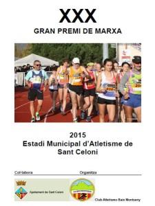 Marxa 2015