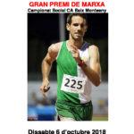 XXXIII GRAN PREMI DE MARXA
